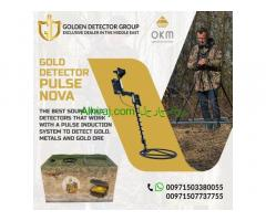 Gold and metal detector in Abu Dhabi |Pulse Nova gold detector from OKm