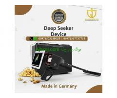 Deep Seeker Device 3D Gold and Metal Detector