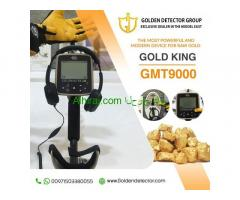 Gold and metal detector in Dubai | GMT 9000