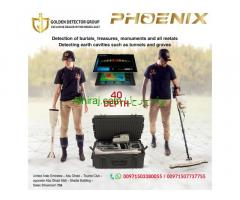 The latest gold and metal detectors in the Philippines |phoenix 3d imaging